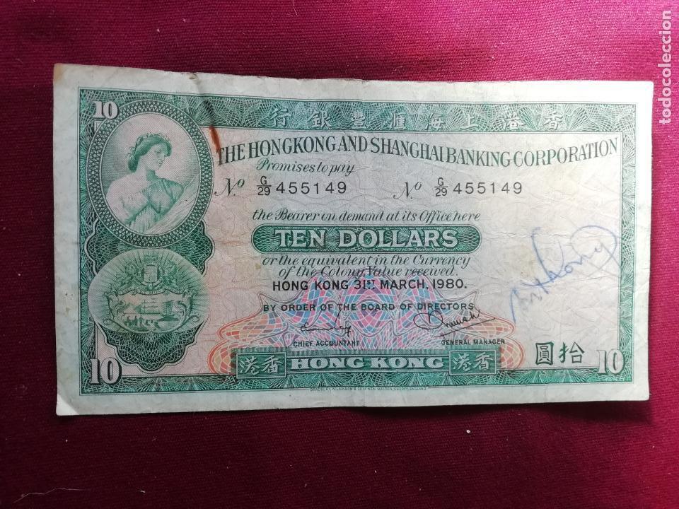 HONG KONG. 10 DOLLARS DE 1980 (Numismática - Notafilia - Billetes Extranjeros)