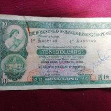 Billetes extranjeros: HONG KONG. 10 DOLLARS DE 1980. Lote 153089878