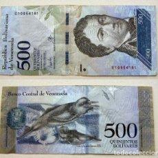 Billetes extranjeros: BILLETE DE VENEZUELA 500 BOLIVARES 2017 CIRCULADO. Lote 153191290