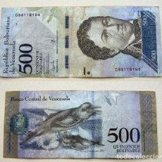 Billetes extranjeros: BILLETE DE VENEZUELA 500 BOLIVARES 2017 CIRCULADO. Lote 153191326