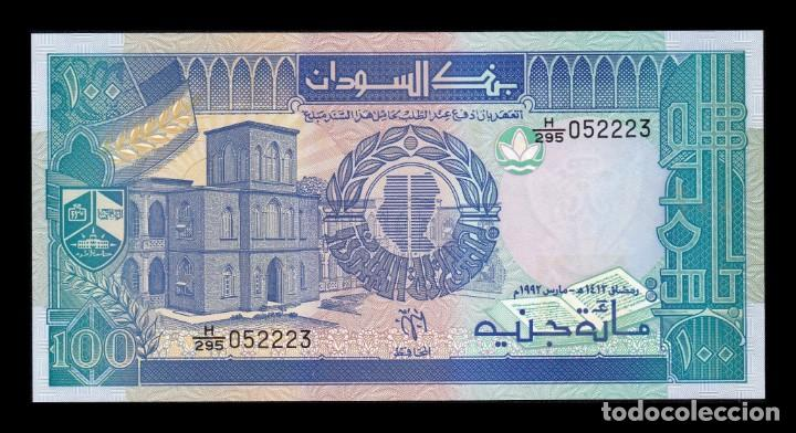 SUDAN 100 POUNDS 1992 PICK 50B SC UNC (Numismática - Notafilia - Billetes Extranjeros)