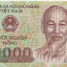 Billetes extranjeros: BILLETE DE VIETNAM 10000 DONG 2010 SC POLIMERO. Lote 153823170