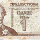 Billetes extranjeros: BILLETE DE TRANSDINESIA 1 RUBLO 2013 SC. Lote 164565466
