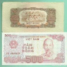 Billetes extranjeros: 2 BILLETES DE VIET-NAM DE 2 VALORES DIFERENTES. 1 Y 500 DONG. NO CIRCULADOS. Lote 153876694