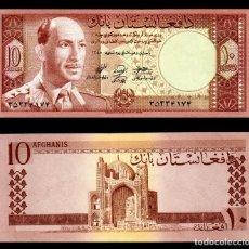 Banconote internazionali: AFGHANISTAN 10 AFGHANIS 1961 PIK 37A S/C. Lote 154485074