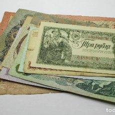 Billetes extranjeros: LOTE 18 BILLETES ANTIGUOS. Lote 154519118