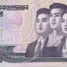 Billetes extranjeros: BILLETE DE KOREA 50 WOM 2009 SPECIMEN SC. Lote 154633118