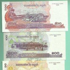 Billetes extranjeros: CAMBODIA: 4 BILLETES DIFERENTES NO CIRCULADOS . Lote 162785922