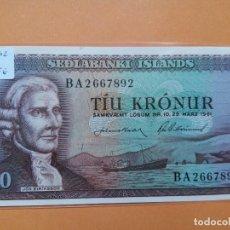 Billetes extranjeros: ISLANDIA 10 KRONUR PICK 42 SC. Lote 155109358