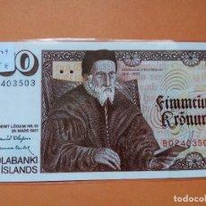 Billetes extranjeros: ISLANDIA 50 KRONUR 1961 PICK 49 SC. Lote 155110494