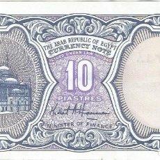 Billetes extranjeros: EGIPTO - EGYPT 10 PIASTRES 1999 PK 189 B.2 FIRMA M. S. HASSANAN. Lote 155112726