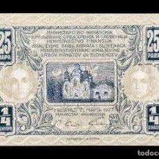 Banconote internazionali: YUGOSLAVIA 25 PARA = 1/4 DINAR 1921 PICK 13 SC UNC. Lote 38614458