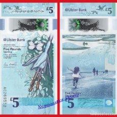 Notas Internacionais: IRLANDA DEL NORTE ULSTER BANK 5 LIBRAS 2018 (2019) POLÍMERO PICK NUEVO - SC. Lote 205900450