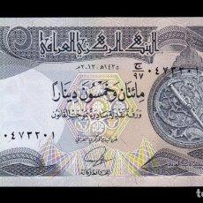 Banconote internazionali: IRAK IRAQ 250 DINARS 2013 PICK 97 SC UNC. Lote 205702606