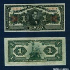 Billetes extranjeros: COSTA RICA. 1 COLON 1917. SC.UNC. PK.121 S. Lote 155530598