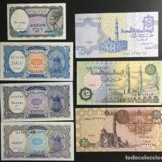 Billetes extranjeros: EGIPTO LOTE DE 7 BILLETES DE EGIPTO 25, 50 PIASTRAS Y 1 LIBRA; Y 10 (3U) Y 5 PIASTRAS UNC. Lote 155546710