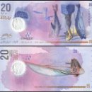 Billetes extranjeros: ISLAS MALDIVAS (MALDIVES ISLANDS) - 20 RUFIYAA - AÑO 2015 - S/C. Lote 160385646