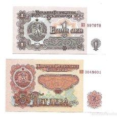 Billetes extranjeros: BULGARIA 1 LEVA Y 5 LEVA 1973 PICK 93B Y 95B. SIN CIRCULAR. Lote 155693842