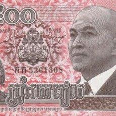 Billetes extranjeros: CAMBOYA 500 RIELS 2014. Lote 155703326
