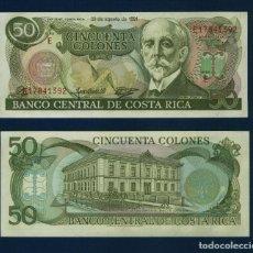 Billetes extranjeros: COSTA RICA. 50 COLONES 1991. SC.UNC. PK.257. Lote 155791146