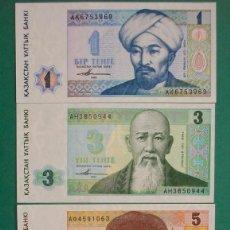 Billetes extranjeros: KAZAJISTÁN. LOTE/SET 4 BILLETES. 1 A 10 TENGE. 1993. PICK: 7,8,9,10. SC/UNC. Lote 155793938