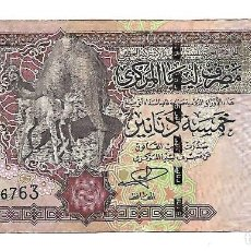Billetes extranjeros: LIBIA 5 DINARS 2004 PICK 69A . Lote 155908514