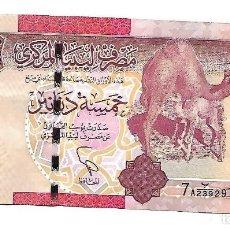 Billetes extranjeros: LIBIA 5 DINARS 2012 PICK 77A. Lote 155908922