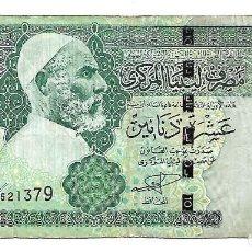 Billetes extranjeros: LIBIA 5 DINARS 2004 PICK 70A. Lote 155909426