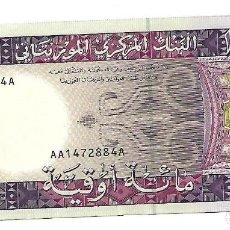 Billetes extranjeros: MAURITANIA 100 OUGUIYA 2004 . Lote 155917378