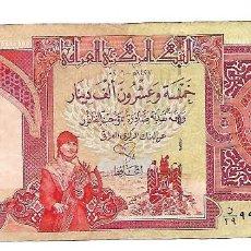 Billetes extranjeros: IRAK 25000 DINARES 2004 PICK 96B. Lote 155918654