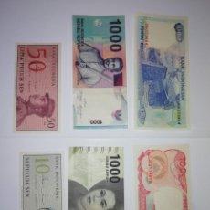Billetes extranjeros: BILLETES DE INDONESIA,DIVERSOS AÑOS. Lote 155923954