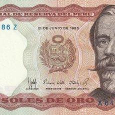 Billetes extranjeros: PERÚ 5.000 SOLES 1985. Lote 155926314