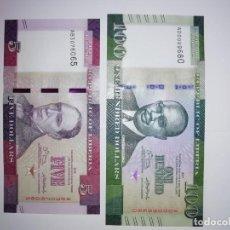 Billetes extranjeros: BILLETES DE LIBERIA. Lote 155926526
