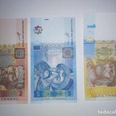 Billetes extranjeros: BILLETES DE UKRANIA. Lote 155926938