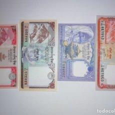 Billetes extranjeros: BILLETES DE NEPAL. Lote 155927418