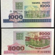 Billetes extranjeros: BIELORUSIA LOTE DE 2 BILLETES DE 1000 Y 5000 RUBLES AÑO 1998 PK16-17 UNC. Lote 156042514