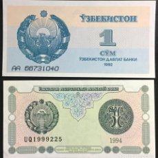 Billetes extranjeros: UZBEKISTAN LOTE DE 2 BILLETES DE 1 SOM DE LOS AÑOS 1992 Y 1994 PK61 Y PK63 UNC. Lote 156043926