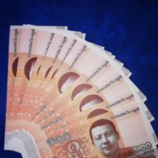 Billetes extranjeros: 50 BILLETES DE CAMBOYA. Lote 156120194