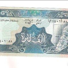 Billetes extranjeros: BILLETE DE 1.000 LIVRES (LIBRAS) DE LÍBANO DE 1988. SIN CIRCULAR. WORLD PAPER MONEY-69A (BE177). Lote 156249662