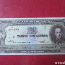 Billetes extranjeros: BOLIVIA. BILLETE DE 20 BOLIVIANOS. 1945. Lote 156473678