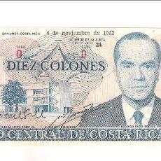 Billetes extranjeros: BILLETE DE 10 COLONES DE COSTA RICA DE 1981. SIN CIRCULAR. CATÁLOGO WORLD PAPER MONEY-237B. (BE410). Lote 156513750