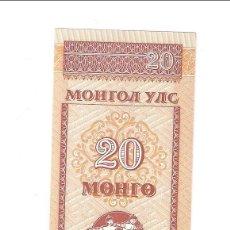 Billetes extranjeros: BILLETE DE MONGOLIA DE 20 MONGO DE 1993. SIN CIRCULAR. CATÁLOGO WORLD PAPER MONEY-50 (BE521). Lote 156859426