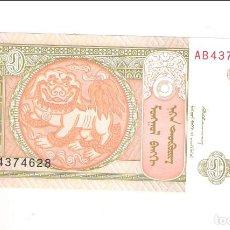 Billetes extranjeros: BILLETE DE MONGOLIA DE TUGRIK DE 1993. SIN CIRCULAR. CATÁLOGO WORLD PAPER MONEY-52 (BE523). Lote 156861142