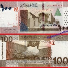 Billetes extranjeros: SUDAN 100 LIBRAS SUDANESAS DEL AÑO 2019 PICK NUEVO - SC. Lote 156901718