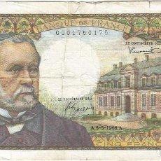Billetes extranjeros: FRANCIA - FRANCE 5 FRANCS 5-5-1966 PK 146 A.1 FIRMAS R. TONDU Y P. GARGAM. Lote 156902722