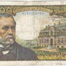 Billetes extranjeros: FRANCIA - FRANCE 5 FRANCS 7-7-1966 PK 146 A.3 FIRMAS R. TONDU Y P. GARGAM. Lote 156902842