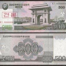 Billetes extranjeros: COREA DEL NORTE - 500 WON (SPECIMEN) - AÑO 97(2008) - S/C. Lote 176617948