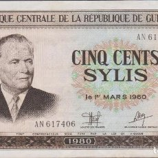 Billetes extranjeros: BILLETES - REPUBLIQUE DE GUINEE 500 SYLIS 1980 - SERIE AN - PICK-27 (EBC+). Lote 156951858
