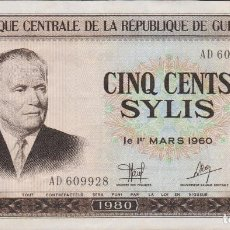 Billetes extranjeros: BILLETES - REPUBLIQUE DE GUINEE 500 SYLIS 1980 - SERIE AD - PICK-27 (EBC+). Lote 156952050