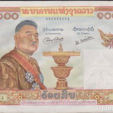 Billetes extranjeros: BILLETES - LAOS - 100 KIP (1957) SERIE D.1 - PICK-6 (SC-). Lote 156952426